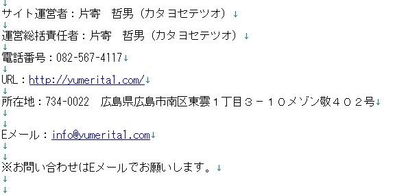 2014-10-09_221639